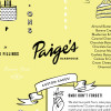 Paige's Bakehouse